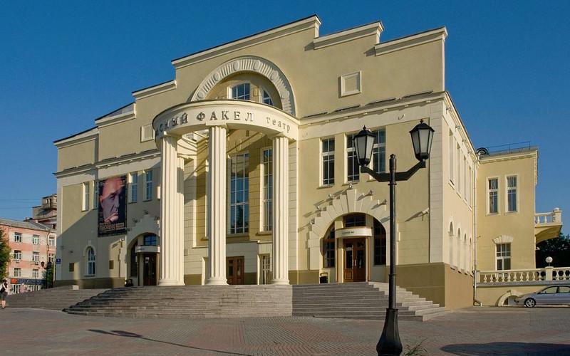 Театр Красный факел