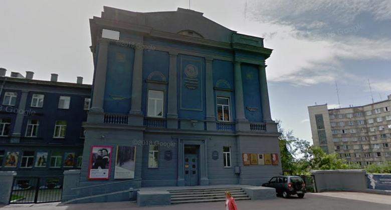 Новосибирский Классический театр