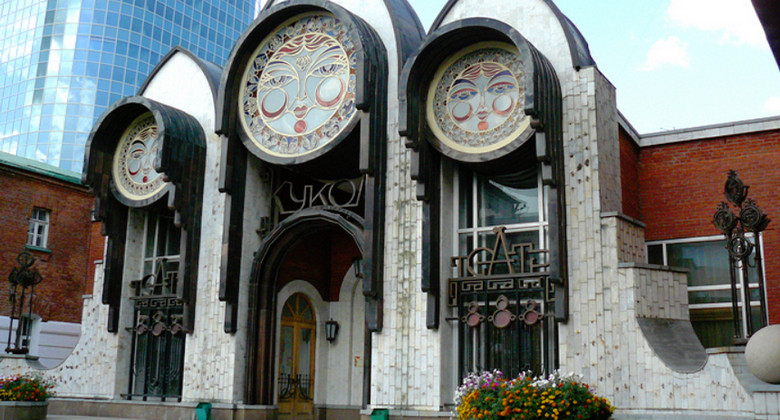 Новосибирский театр кукол - здание